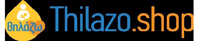 Thilazo.shop – Μητρικός Θηλασμός, Ενοικίαση Θηλάστρων, Βρεφικά, Δώρα